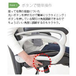 リクライニングオフィスチェアー【Emblem-エンブレム-】高性能デスクチェアリクライニング機能ロッキング機能
