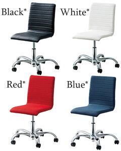 デスクチェア【モームチェア】パソコンチェアパソコンチェアーオフィスチェアデスクチェアーブラックホワイトレッドブルー赤青肘なしオフィスチェアー合皮布