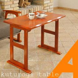 テーブル,高座椅子用,座卓,ローテーブル,センターテーブル,木製テーブル,長テーブル,パソコンデスク,木製デスク,テーブル,ハイテーブル,くつろぎテーブル