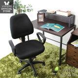 オフィスチェア コンパクト メッシュ おしゃれ 腰痛 メッシュチェア デスクチェア パソコンチェア 疲れにくい 事務椅子 肘付き チェア pcチェアー シンプル OAチェア ブラック オレンジ グリーン ロータス