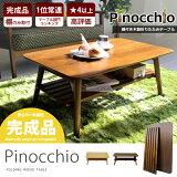 ローテーブル テーブル 折りたたみ 折りたたみテーブル 棚つき 折れ脚テーブル ダークブラウン ナチュラル[Pinocchio-ピノッキオ] リビングテーブル 木製テーブル 88cm 幅90 センターテーブル
