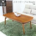 テーブル 折りたたみ 折り畳み ローテーブル 北欧 折り畳みテーブル ...