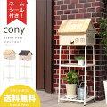 郵便ポスト【cony】ガーデンポストガーデニングポストナチュラルブラウンネコアンティークハウスカントリー郵便受け