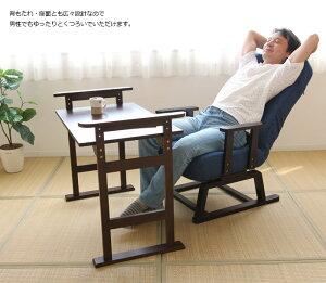 リラックスチェア,回転高座椅子,ガス式無段階,リクライニングチェア,高座椅子,座椅子,リクライニングチェア,リラックスチェアー,腰痛,ポケットコイル入り回転式座椅子,【晶-しょう-】