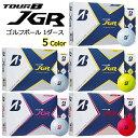 【 2021年最新モデル 】 ブリヂストン ゴルフボール ツアーB 1ダース ( 12個入 ) TOUR B 21JGR JGR J1WX J1GX J1YX J1RX J1PX TOURBボール ブリヂストンゴルフ ボール ブリヂストンボール ホワイト パールホワイト イエロー マットレッド ピンク 飛ぶ 飛距離 送料無料・・・