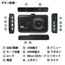 ドライブレコーダー Full HD 3inch 16GB マイクロSDカード付 1080P フロントカメラ 動体検知 Gセンサー 防犯 駐車監視 あおり運転対策 2