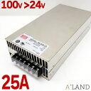 【大容量電源 25A】100v→24v変換 コンバーター ACアダプター ...