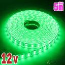 LEDテープライト 12v グリーン 緑 5m 防水 SMD5050 LEDテープ...