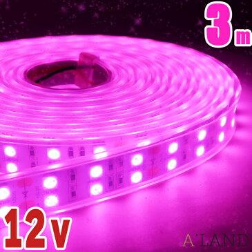 LEDテープライト 12v 3m 防水 車 船舶 ダブルライン 間接照明 ピンク トラック カー 照明 装飾 イルミネーション 屋外 300cm