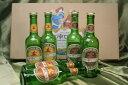 湘南ビール300ml瓶6本セット[産直神奈川県]