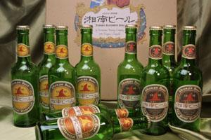 湘南ビール300ml瓶10本セット[産直神奈川県]