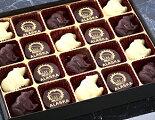 アラスカオリジナルチョコレート20個入り