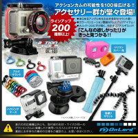 GoPro(ゴープロ)互換オリジナルアクセサリーシリーズオンロード『ソフトグリップモノポッド』(GP-0300)自撮りや高所、狭所の撮影にフレキシブルボールジョイント式