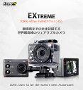 『ISAW Extreme』 FullHDアクションカム 防水カメラ 小型カメラ 小型ビデオカメラ