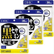 【メール便のみ送料無料】【3個セット】DHC 醗酵黒セサミン+スタミナ 30日分4511413615034