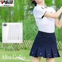 ジュニア ゴルフスカート レディース ゴルフスカート スカート 無地 白 ホワイト ネイビー 紺 M...