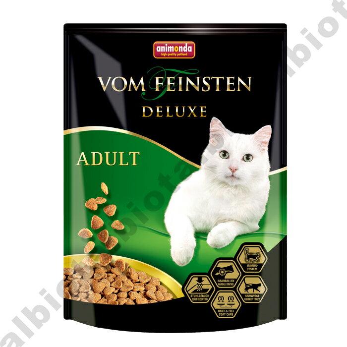 アニモンダ 猫 フォムファインステン デラックス アダルト 1.75kg (83755)