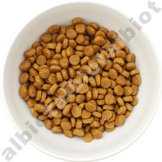 (7/2より値上げ) アーテミス フレッシュミックス スモールブリードアダルト 3kg