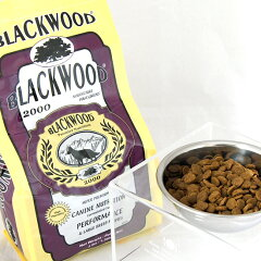 ブラックウッド 2000は高エネルギーフードで繁殖期や成長期、大型犬の仔犬用としておすすめの...