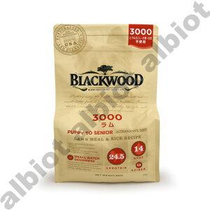 ブラックウッド 3000 ドッグフード 7.05kg 【ポイント10倍】【あす楽対応】【送料無料】【ブラックウッド ドッグフード】