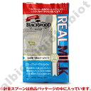 BLACK WOOD ブラックウッド リアルミルク 600g (200g×3袋入) 1