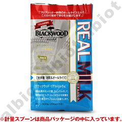 【ポイント10倍】【送料無料】ブラックウッド リアルミルク 600g(200g×3袋入り)【あす楽対応】