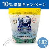 【10%増量中】ナチュラルバランス ポテト&ダック スモールバイツ 1.82kg