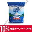 【10%増量中】ナチュラルバランス ホールボディヘルス ドッグフード 5.45kg×3袋