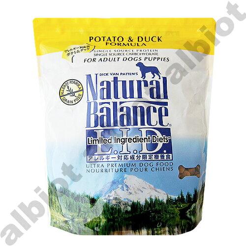 ナチュラルバランス ポテト&ダック ドッグフード 5.45kg×2袋