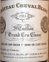 航空便での取り寄せ・納期約7日1990シュヴァルブランCh. Cheval Blanc