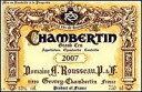 ブルゴーニュ珠玉の銘赤ワイン1937シャンベルタン Chambertin アルマン・ルソーArman Rousseau