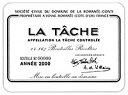 1973DRCラターシュ DRC La Tache