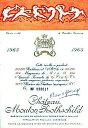 1965 シャトウムートンロートシルドMouton Rothschild