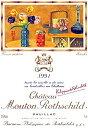 1991 シャトウムートンロートシルドMouton Rothschild