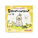 りんねしゃ動物用蚊取り線香 バウ Bow-wow(約9時間)<30巻>*天然除虫菊使用 *○