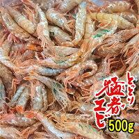 産地直送国産天然猛者海老モサエビ幻のエビクロザコエビ日本海海の幸