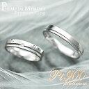 結婚指輪 マリッジリング プラチナ ペアリング PT900 ...