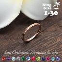 ハワイアンジュエリー リング 刻印無料 誕生石 指輪 レディース オーダーメイドリング6mm2プレート K14ホワイトゴールドリング 送料無料 名入れ|ゴールド ゴールド ハワイアンリング 女性彼女 妻 ゴールドリング ハワジュ GR-6W-4 送料無料 ミリオンベル 父の日