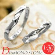 シルバー ダイヤモンド セミオーダーメイド ペアピンキー シンプル カップル デザイン プレゼント ブランド