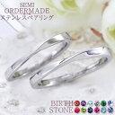 結婚指輪 ホワイトゴールドK10 平甲丸 3mm幅 ペアリング マリッジリング 10金 2本セット 文字入れ 刻印 可能 婚約 結婚式 ブライダル ウエディング おすすめ プレゼント