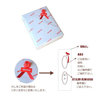 【出産祝いお食い初め】mikihouse★ミキハウスダブルB離乳食に便利☆テーブルウェアセット(食器セット)