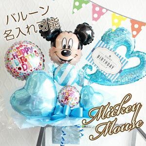 風船音符ミッキーバルーンギフトアレンジお誕生日プレゼントミッキーミニーディズニー