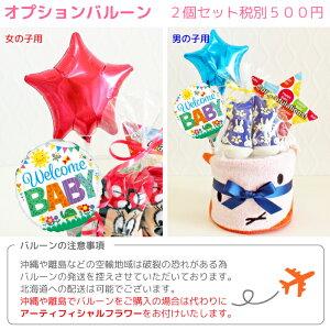 送料無料刺繍可能おむつケーキ出産祝いミニタオルベビーソックス1段ディズニーミッキーミニーミッフィーパンパース男の子女の子