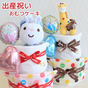 おむつケーキミキハウス出産祝い