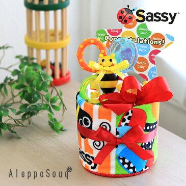 オムツケーキ 出産祝い プレゼント 送料無料 即日発送 名入れ 刺繍無料 おもちゃ sassy (サッシー)スマイルケーキ1段おむつケーキ 男の子 女の子 1歳 誕生日 B60-80