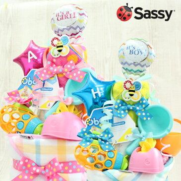 出産祝い おむつケーキ 出産祝い 名入れ刺繍無料 サッシー バスポンチョ バスタオル ループ付タオル プールやお風呂のおもちゃSassy