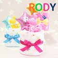 ロディRODY1段おむつケーキ