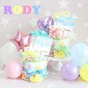 ロディ ゆめかわいい 小さい2段 RODY おむつケーキ 送料無料 出産祝い カシャカシャおもちゃ ベビーギフト 男の子 女の子 パンパース メリーズ バルーン B80