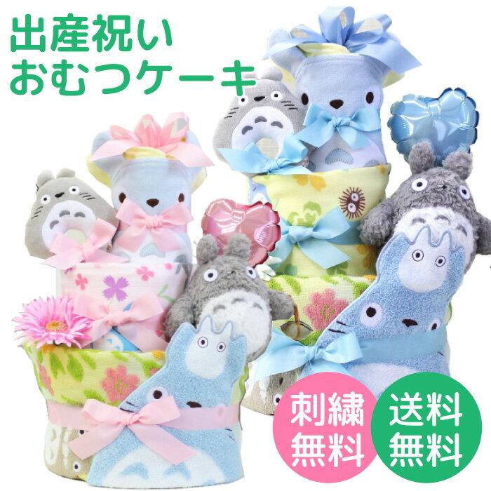 出産祝い・ギフト, おむつケーキ  3