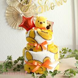 おむつケーキ 出産祝い ディズニー プーさんブランケットとビーンズコレクションぬいぐるみ付 出産祝いのギフト ベビーシャワー プレゼント おめでた婚 結婚祝い 男の子 女の子 ギフト